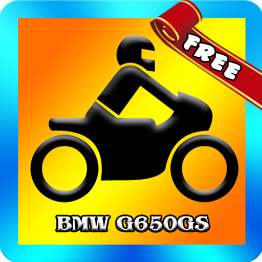 Motorcycle BMW G650GS Review