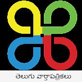 తెలుగు న్యూస్ Telugu Newspaper