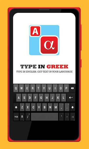 Type In Greek
