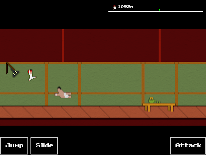 Kung Fu FIGHT! (Free) - screenshot thumbnail