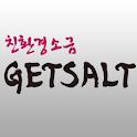 천일염 logo