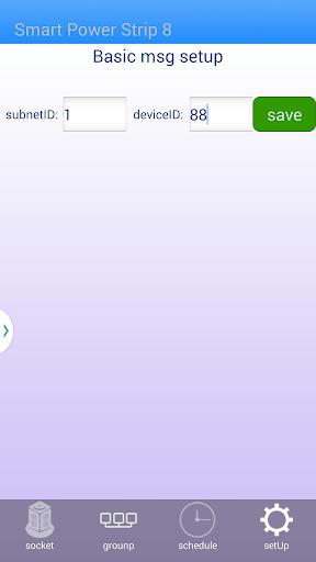 【免費生活App】Smart P8-APP點子