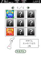 Screenshot of いしかわのやぼう