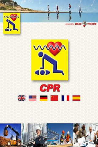 CPR - screenshot