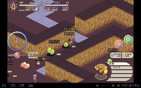 MethuselayzeDestructer- screenshot thumbnail