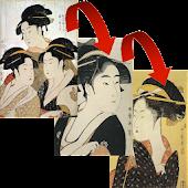 Ukiyo-e Utamaro Slide Show LWP