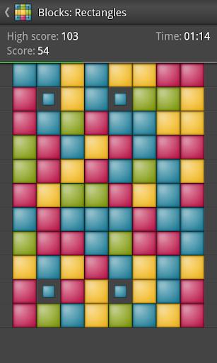 ブロック:四角形