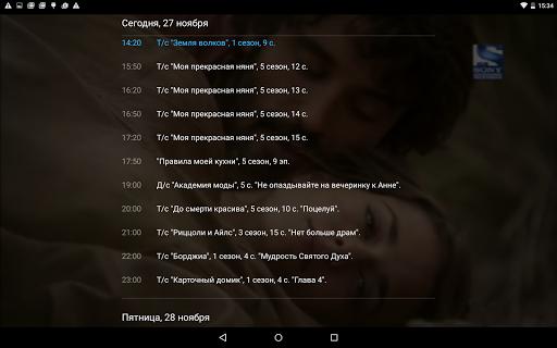 【免費媒體與影片App】Megogo.net - онлайн-кинотеатр-APP點子