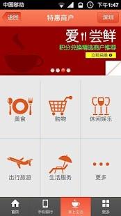 玩財經App|平安口袋银行(手机银行)免費|APP試玩