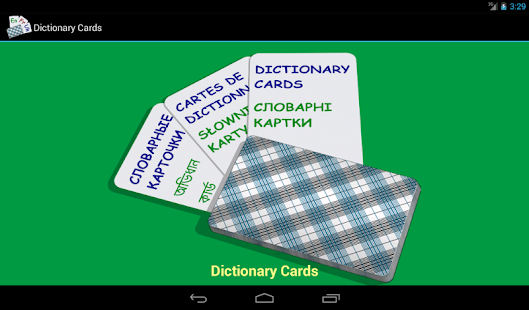 Dictionary Cards- screenshot thumbnail