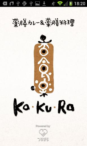 香食楽 -KaKuRa- 公式アプリ かくら