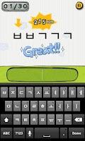 Screenshot of [B]TypingCONy for Korean Lang.