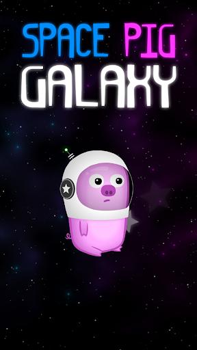 Space Pig Galaxy