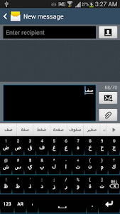 Arabic for Sweet Keyboard screenshot 0