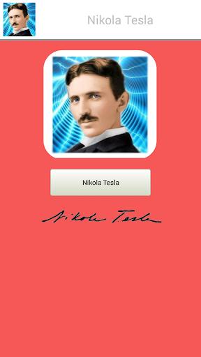 天才尼古拉·特斯拉