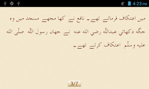 hisnul muslim urdu pdf free download
