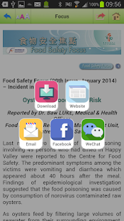 Food Safety - screenshot thumbnail