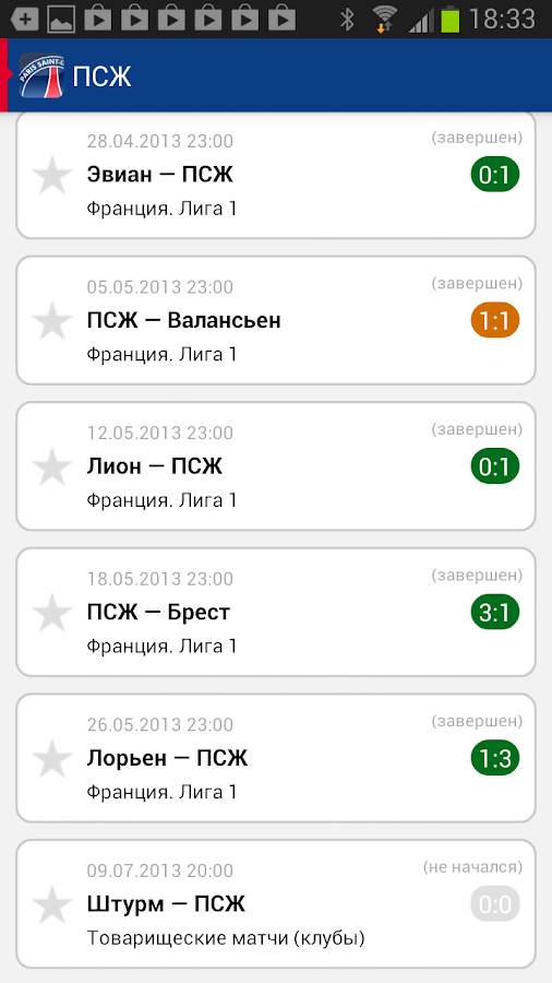 ПСЖ+ Sports.ru - screenshot