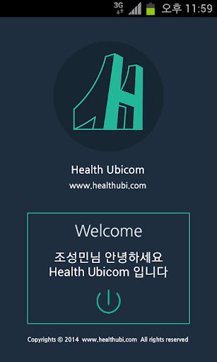 Health Ubicom