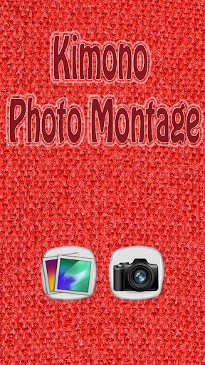 玩攝影App 和服照片蒙太奇免費 APP試玩