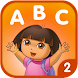 Dora ABCs Vol 2: Rhyming Words icon