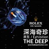 The Deep China Tour