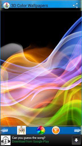 玩免費娛樂APP|下載3Dカラーの壁紙 app不用錢|硬是要APP