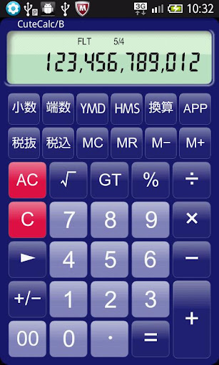 CuteCalc Business Calculator