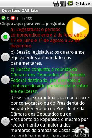 Questões OAB Lite- screenshot