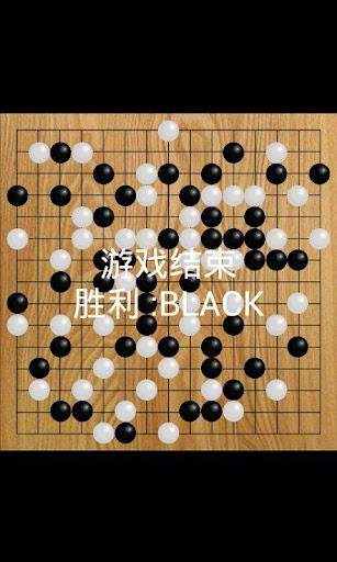 五子棋 单机双人对战版