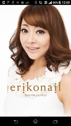 erikonail SHINJUKU公式アプリ エリコネイル