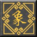 非凡象棋 残局模式 icon