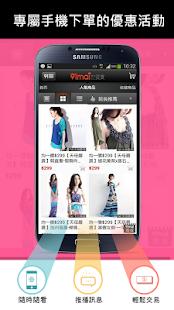 免費下載購物APP 天母嚴選:日韓平價流行服飾第一站,不只時尚,更享服務! app開箱文 APP開箱王