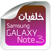 Galaxy Note 3 1080p Wallpapers