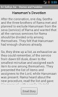 Screenshot of Sri Sathya Sai - Chinna Katha