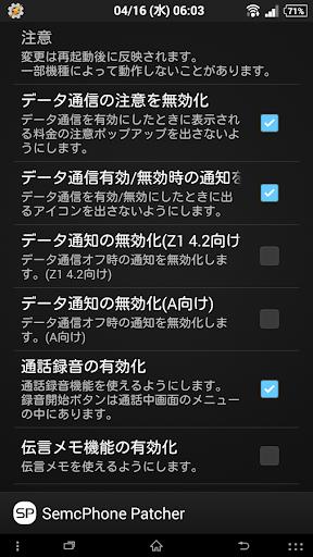 XPhonePlus