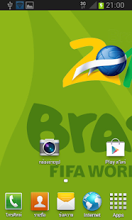 FIFA World Cup 2014 Brazil LWP - screenshot thumbnail