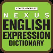 NEED 영어회화 표현 사전