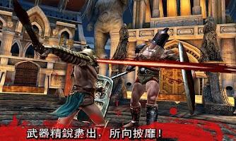 Screenshot of 血之荣耀 (NR)