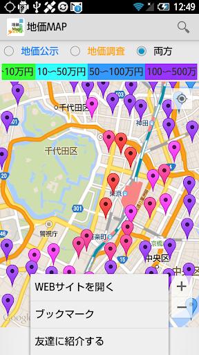 [3C 部落客 - 雲爸分享] 地表最輕薄平板 - Galaxy Tab S2 8.0 開箱、評測、實拍照 (SM-T710) | 台灣三星電子