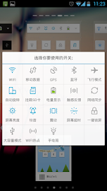 GO Switch Widget Screenshot 7