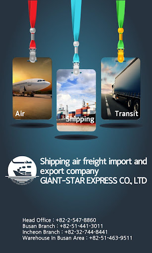 Forwarding Forwarder GiantStar