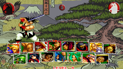 SAMURAI SHODOWN II Screenshot 1