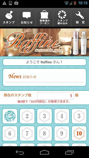 Raffine公式アプリ