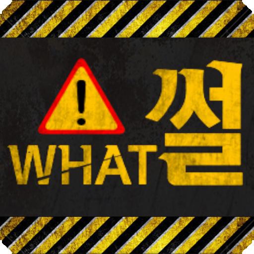 What썰 娛樂 App LOGO-APP試玩