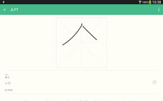 Screenshot of Learning Japanese