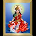 Gayatri Mantra & Temple logo