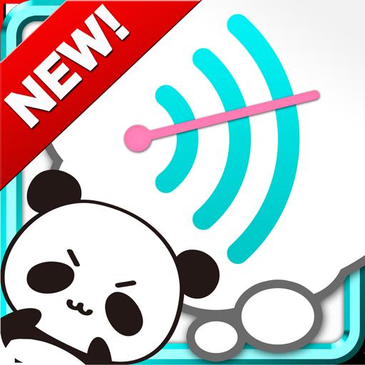 WiFi・通信量チェッカー:wi-fi接続で通信料を節約せよ