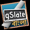 gSlate Bangla icon
