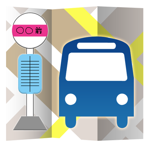 Bus Go! LOGO-APP點子